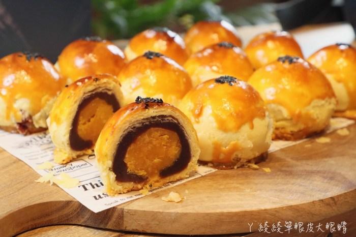 新竹巨城附近早午餐推薦!中秋月餅禮盒蛋黃酥好吃到想哭,點主餐免費招待麵包吃到飽