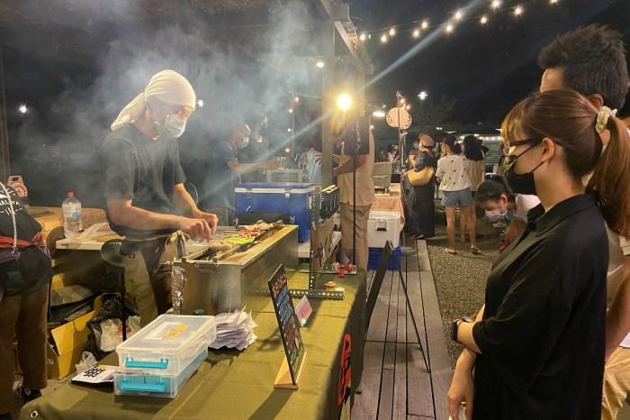 將軍村星星市集中秋烤物吧浪漫登場!精彩火舞表演與美食市集,週末一起賞星空繼續嗨