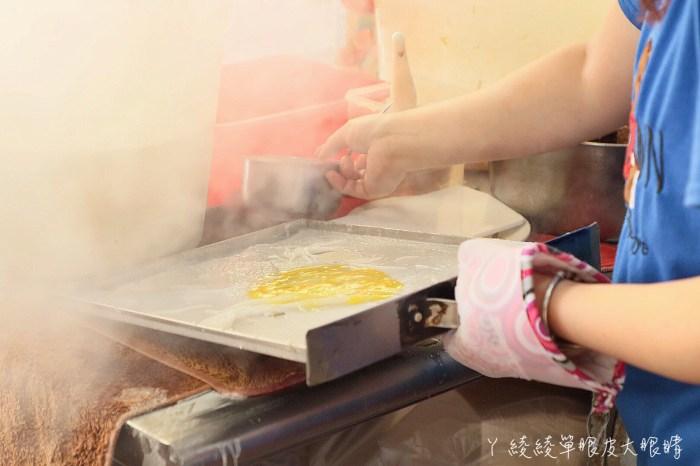 新竹人懷念的滋味!份量十足的古早味早餐美食,粉粿加豆花銅板價就可以吃飽飽