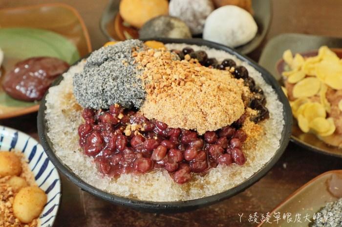 苗栗頭份美食推薦|當日現點現做包餡麻糬一顆15元,燒麻糬一份30元!必吃經典又大碗的燒冷冰