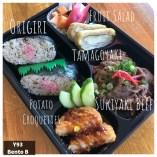 Bento B — Sukiyaki Beef