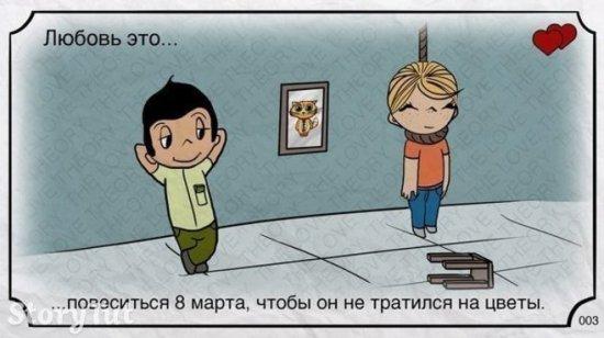 Родительская и партнёрская любовь