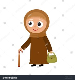 grandmother clipart islamic image black and white [ 1500 x 1600 Pixel ]