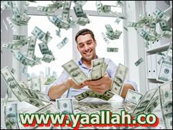 Solve Financial Problem By Islamic Surah