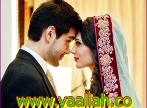 Wazifa For Marriage | Wazifa For Marriage Soon