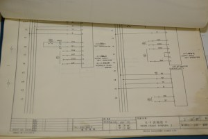 Schematic manual for Okuma CNC MC500H 5020 control wiring diagram INV=16987 | eBay