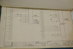 Schematic manual for Okuma CNC MC500H 5020 control wiring