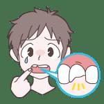 子供の歯のケガ