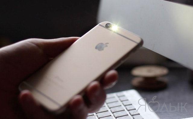 Jak povolit blesk při volání a oznámení na iPhone