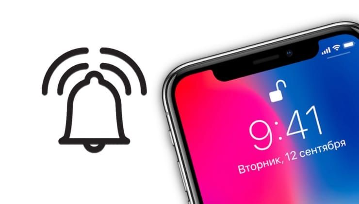 Comment installer une nouvelle sonnerie de iPhone X sur n'importe quel iPhone