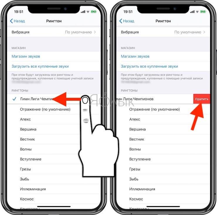 So entfernen Sie den Klingelton auf dem iPhone