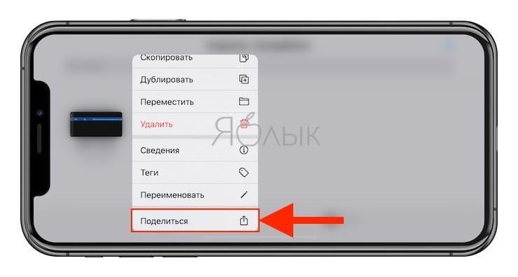 Cum se instalează tonul de apel pe iPhone fără un computer