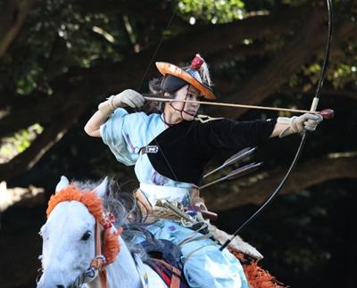 yundeyoko
