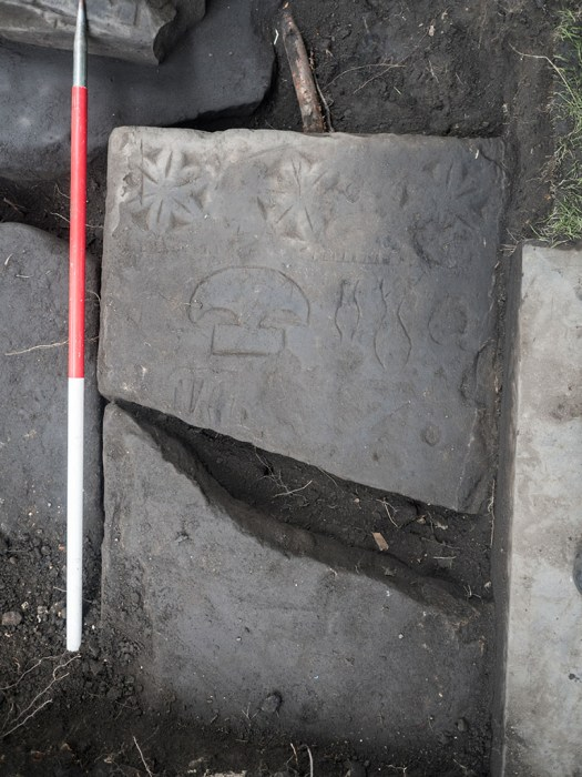 Fragment of inscribed stone