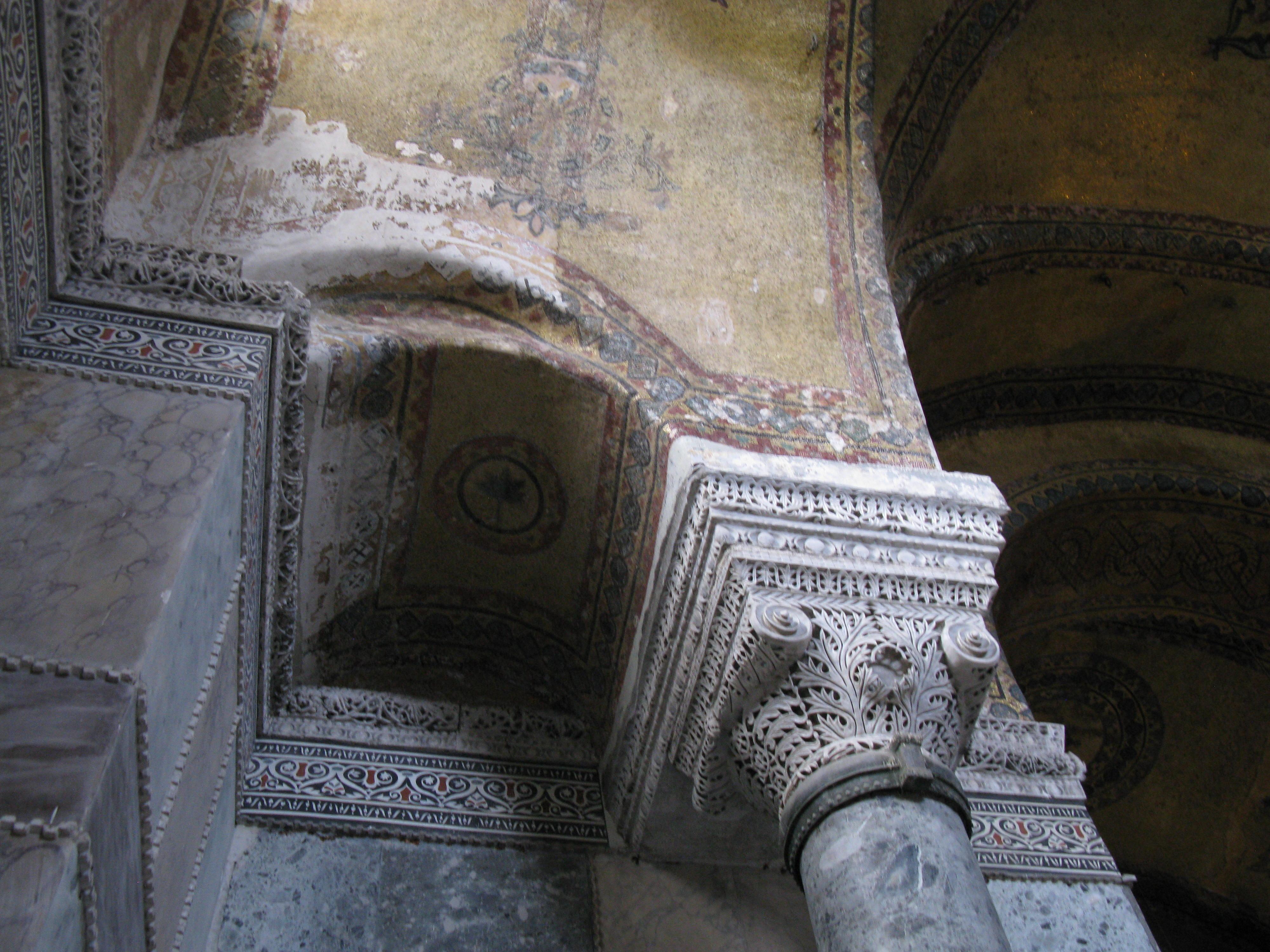Istanbul Mosaics Hagia Sophia