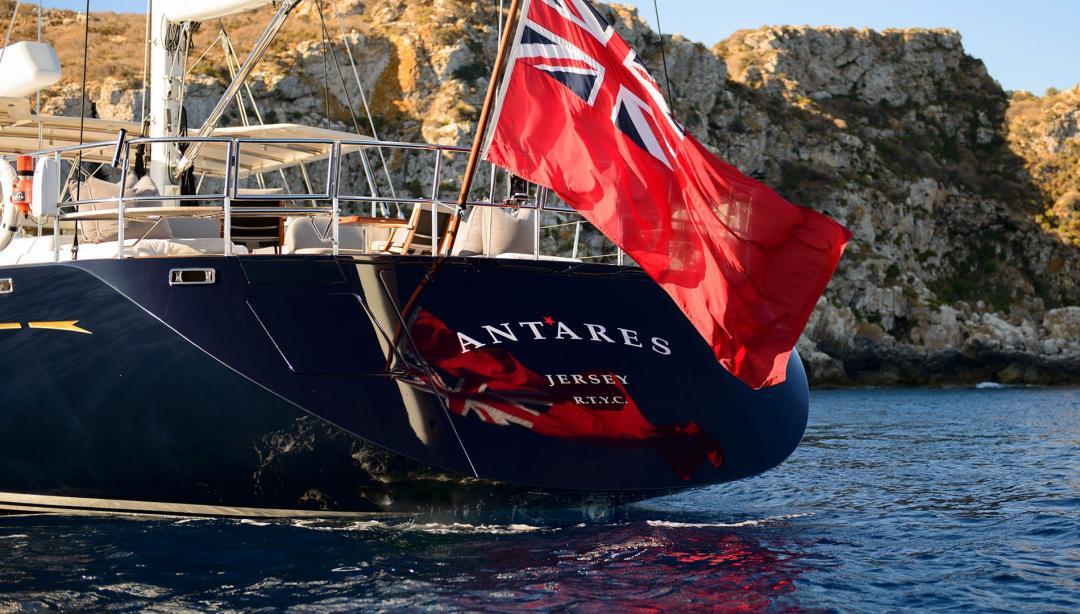 Sailing Yacht Antares Royal Huisman Yacht Harbour