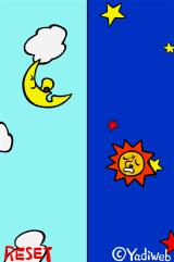 月と太陽ー基本画面