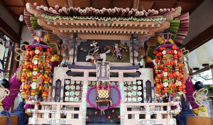 [10月1日-5日]京都 北野天満宮 ずいき祭