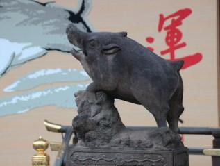 Goou Jinjya Shrine