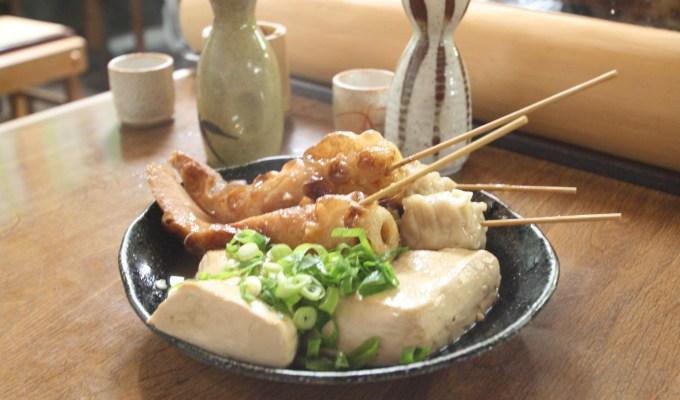 [特集]ご當地の名物料理を頂く – 竹の館