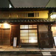 HARUYA Umekoji | Kyoto