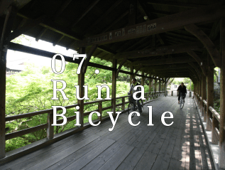 07. Run a Bicycle