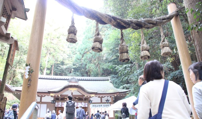 [Touch NIPPON Tourism]三輪山登拝