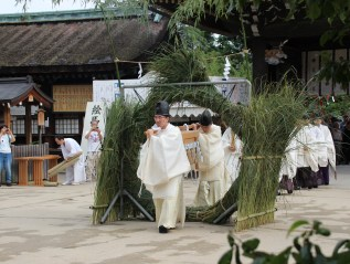 [June] Traditional Event in Kyoto and Nara