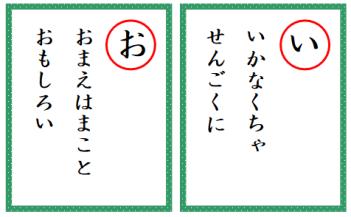karuta_08