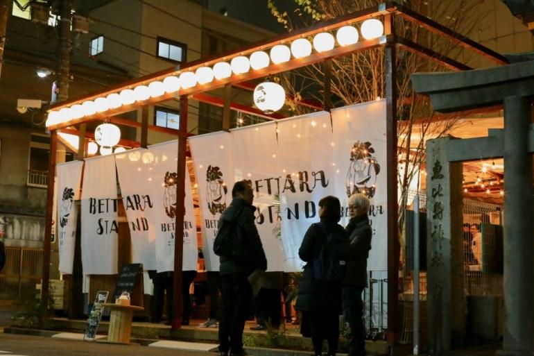 元駐車場!タイニーハウスを活用したコミュニティスペース『 BETTARA STAND 日本橋』