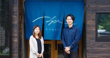 【インタビュー】30代ふつうの夫婦が地方移住して空き家で一棟貸しの宿を始めるまで | 長野県飯島町「nagare」(前編)