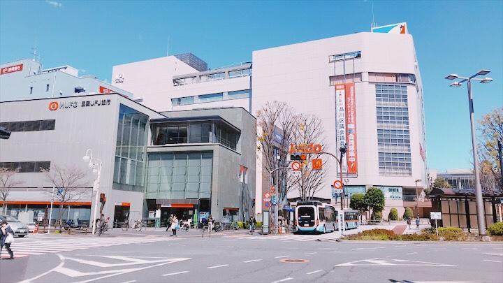 「ネスカフェ睡眠カフェ」大井町店への行き方