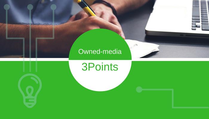 オウンドメディアのプランニングで大切な3つのポイント