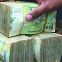 يافع نيوز ينشر أسعار العملات الاجنبية مقابل الريال اليمني عصر اليوم الخميس
