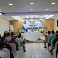 تعزيز سيادة القانون وبناء السلام في ندوة نظمتها الدائرة القانونية بالمجلس الانتقالي