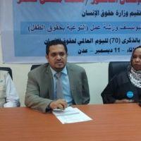الوزير عسكر: اليمن بحاجة لسلام دائم ونسعى لاستصدار قرار يمنع تجنيد الاطفال