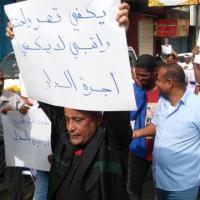 نقابة المعلمين والتربويين الجنوبيين تنظم وقفه إحتجاجية امام مقر الحكومة في معاشيق