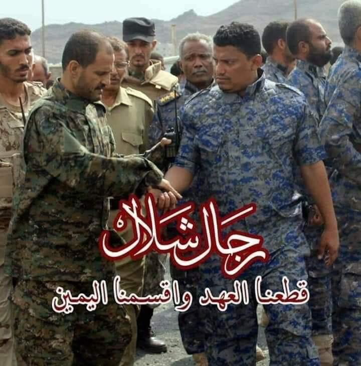 استشهاد القائد شلال الشوبحي مدير أمن ميناء عدن في معارك #الضالع