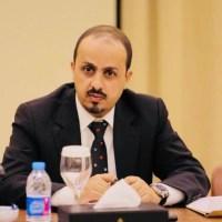 وزير الإعلام: الحوثيون يدفعون لإفشال تنفيذ اتفاق انسحابهم من الحديدة