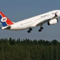 يافع نيوز ينشر مواعيد رحلات طيران اليمنية ليوم غد الاحد 24 مارس