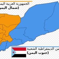 """"""" تقرير خاص"""" الوحدة اليمنية.. وسيلة إيران لتحقيق أطماع إيران بالسيطرة على عدن وتهديد الخليج والعالم"""