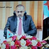 عاجل رئيس المجلس الانتقالي يصدر عددا من القرارات المتعلقة بشؤون الجمعية الوطنية