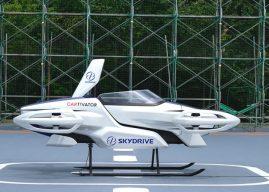 Японский летающий автомобиль полетел