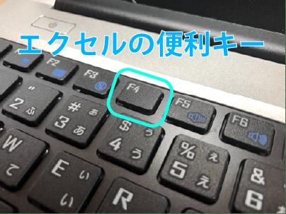 エクセル パソコン教室 矢巾町