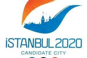 شعار مقترح للألعاب الاولمبية في اسطنبول
