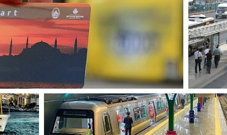 بطاقة اسطنبول Istanbul Kart أو مايعرف بـAkbil
