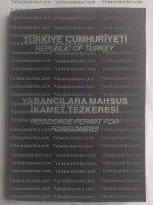 تصريح الاقامة التركي