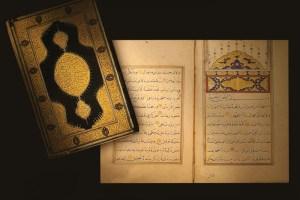 صورة لرسمة للقران الكريم