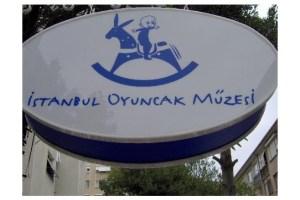 شعار المتحف