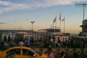 ميناء البواخر في بشكتاش